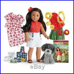 American Girl Doll BeForever Nanea Rewards Collection Pj's Hula Outfit Mele