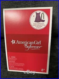 NIB American Girl AG Rewards Nanea Collection 18 Doll Acc Pjs Dog & 2 Outfits