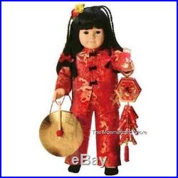 Pleasant Company American Girl Today CHINESE NEW YEAR OUTFIT & CELEBRATION SET